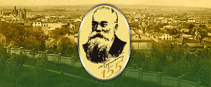 У неділю в Холмі  – відзначення 155-ї річниці народження Михайла Грушевського