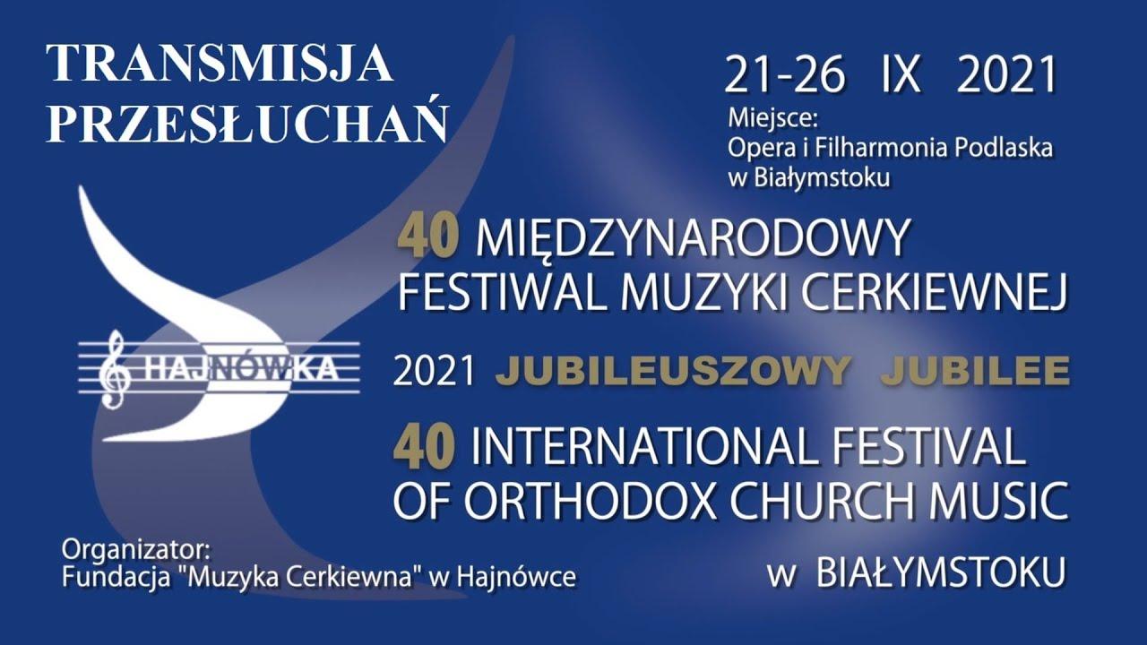 Zakończył się Międzynarodowy Festiwal Muzyki Cerkiewnej